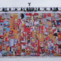 The Curtain – Die Berlinale wird 60!